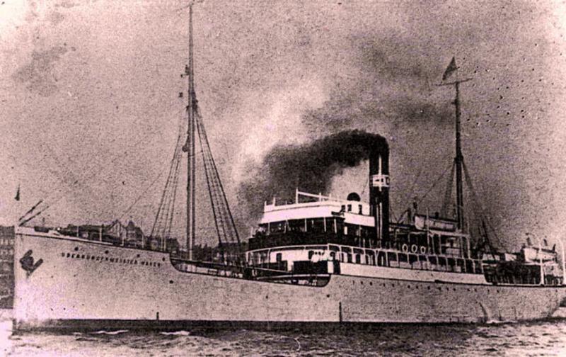 Корабли, которые помогли