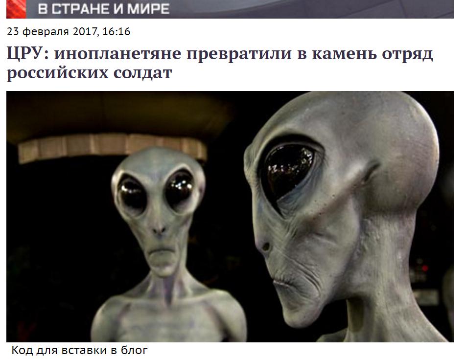 На ТВ-Звезда перепраздновали 23 февраля