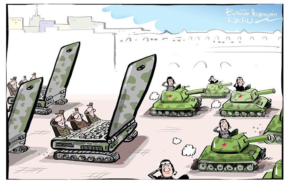 На следующем Параде Победы по Красной площади пройдут и информационные войска России