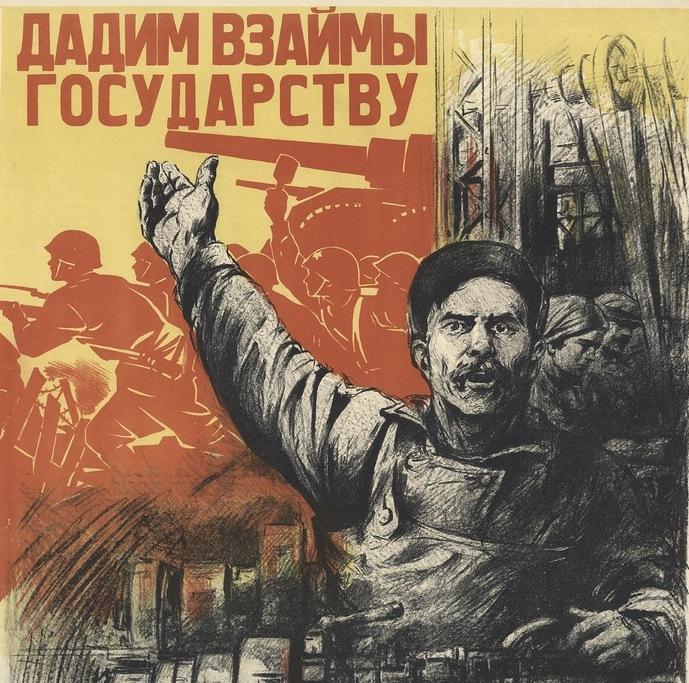 Россиянам предложат скинуться по 30 тысяч рублейal