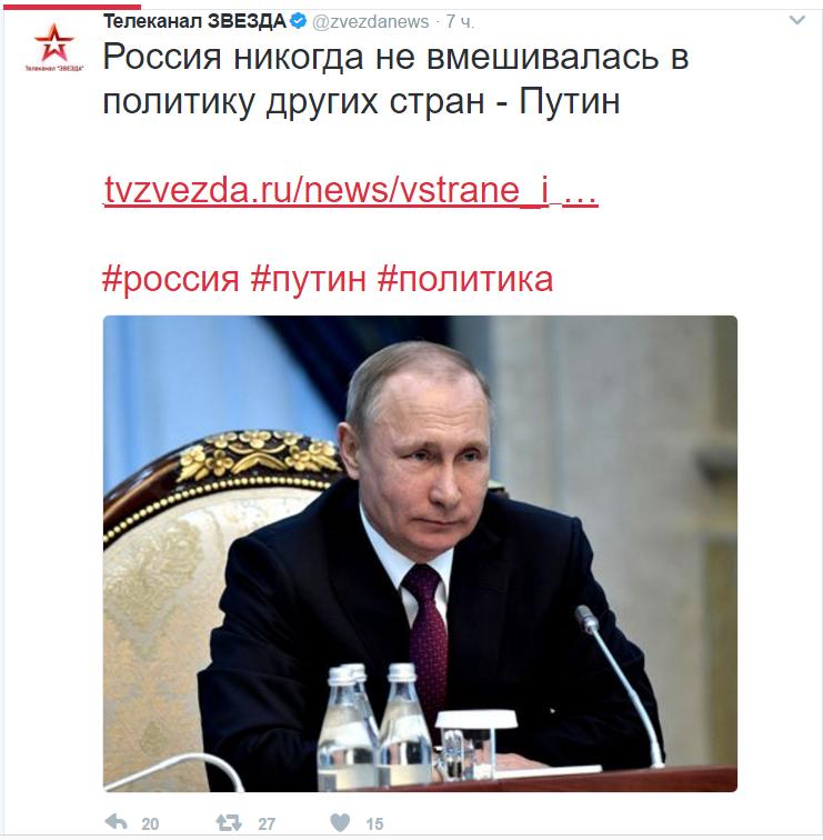 русскиеСказки