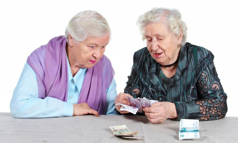 Экономику РФ подняли за счет пенсионеров