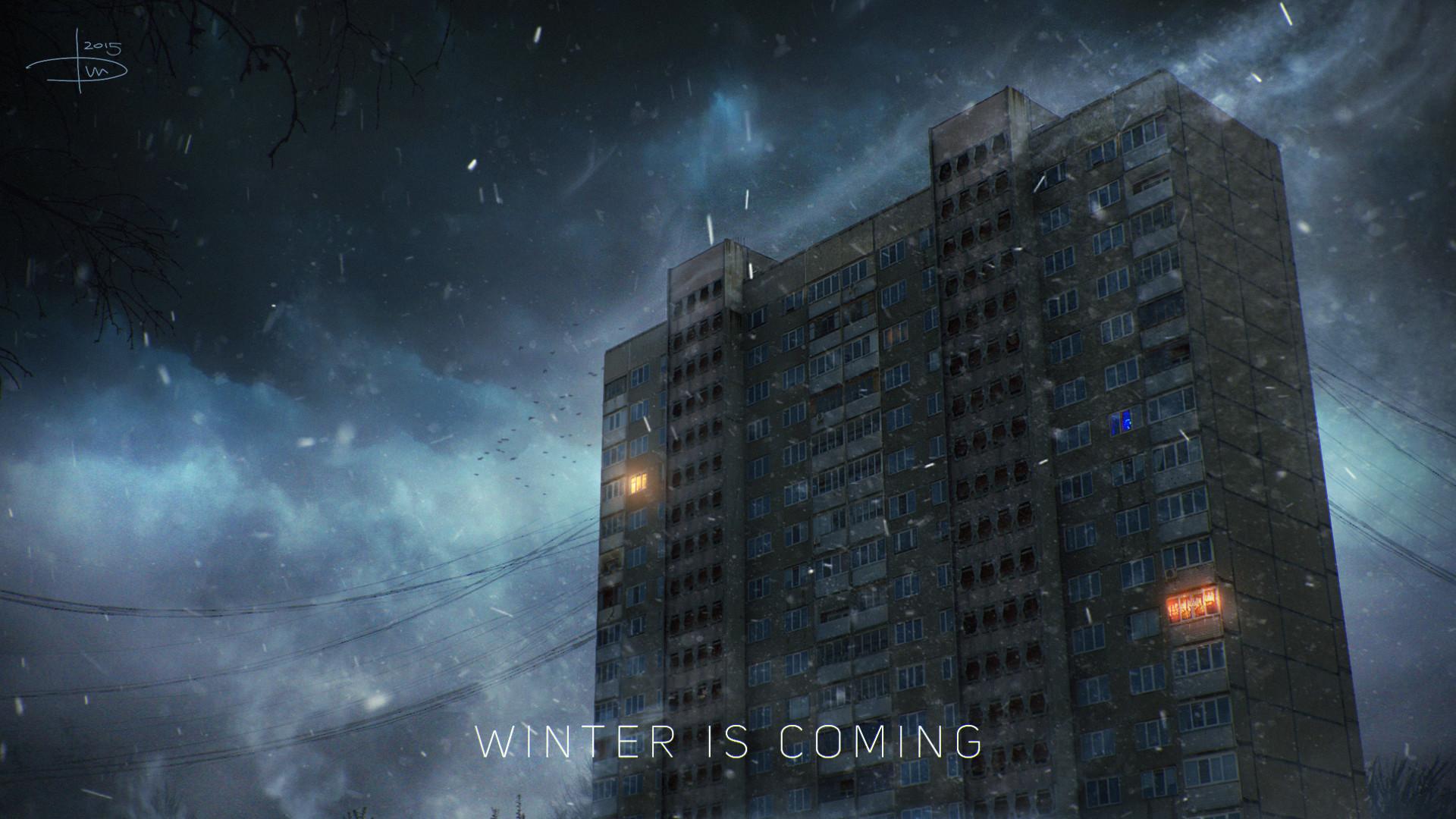 «Зима близко»
