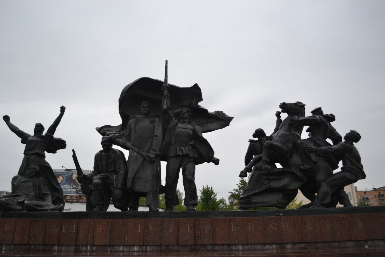 К 100-летию Русской революции22
