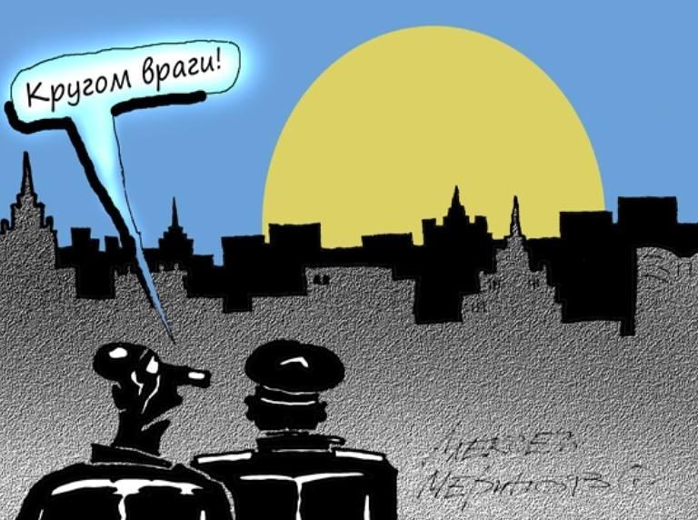 Российские власти внесли блогера Вологженинову в список террористов за проукраинские посты в соцсетях - Цензор.НЕТ 7017