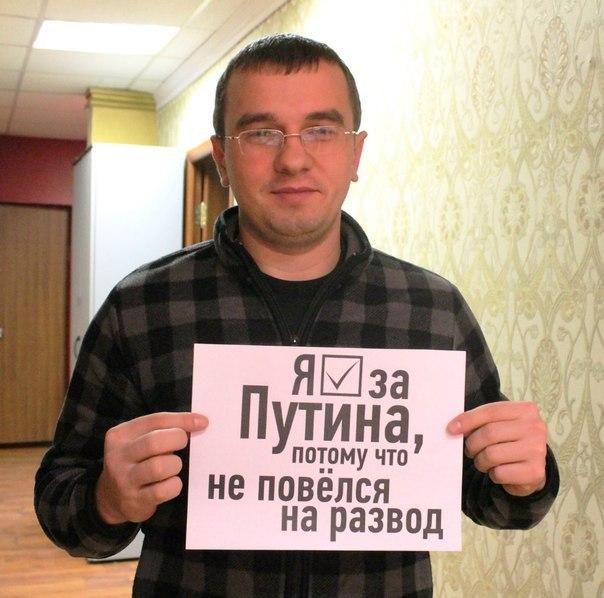 почему не стоит обвинять во всех бедах Владимира Путина5