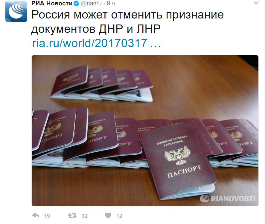 Россия может отменить
