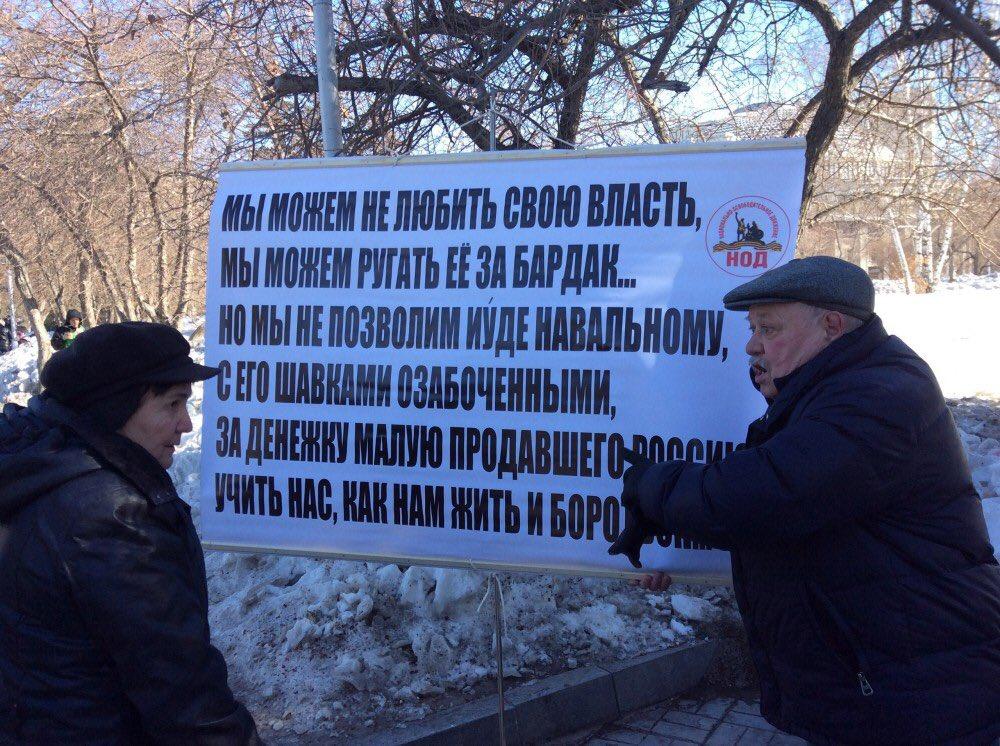 Тем временем в Новосибирске.