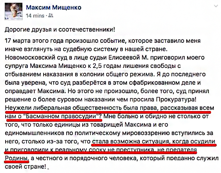Товарищ Сталин, произошла чудовищная ошибка...