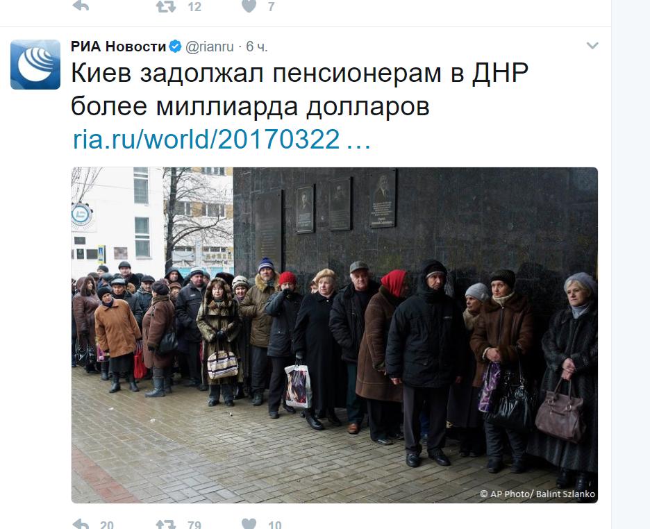 Киев задолжал пенсионерам
