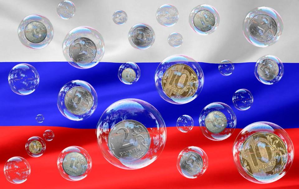 ЦБ продолжит надувать пузырь рубля