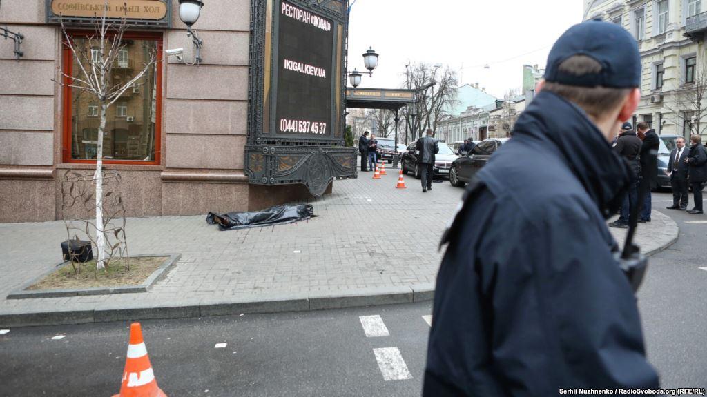 Убийство Вороненкова надо рассматривать