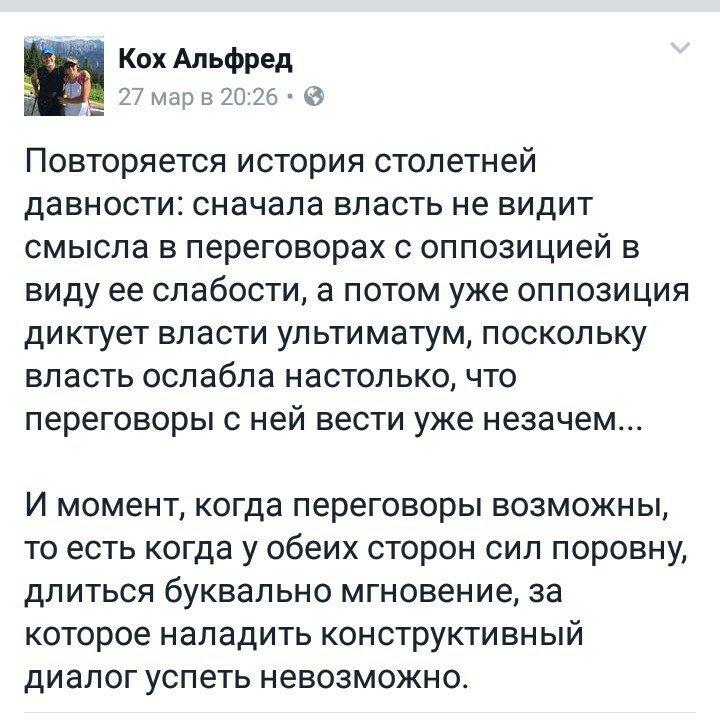 кохАЛЬФРЕД