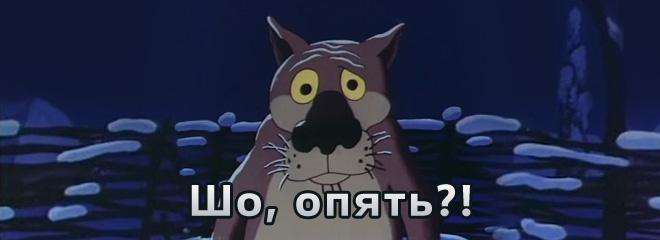 шоОПЯТЬ2