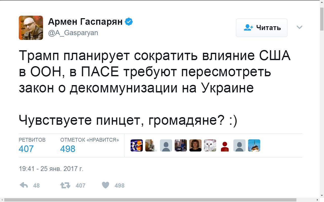 Признал Крым, отменил санкции...Что ещё2