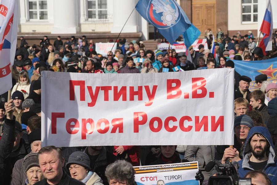 Ульяновск на высоте новых задач