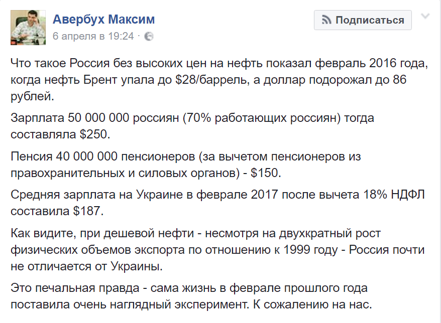 Что такое Россия