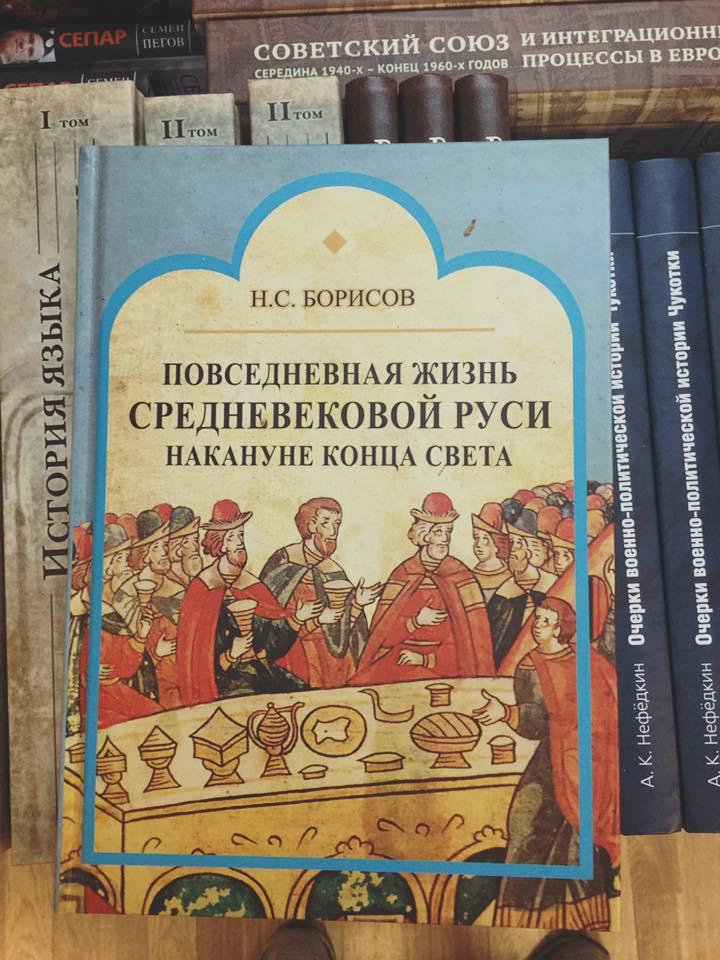 книжнаяПолка