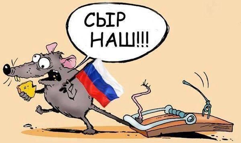 О позиции Григория Явлинского по Крыму