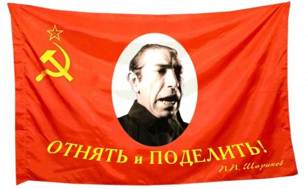 А большевизм – откуда