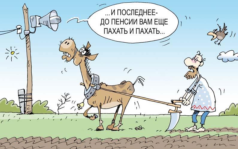 Основная пенсионная стратегия в России -05