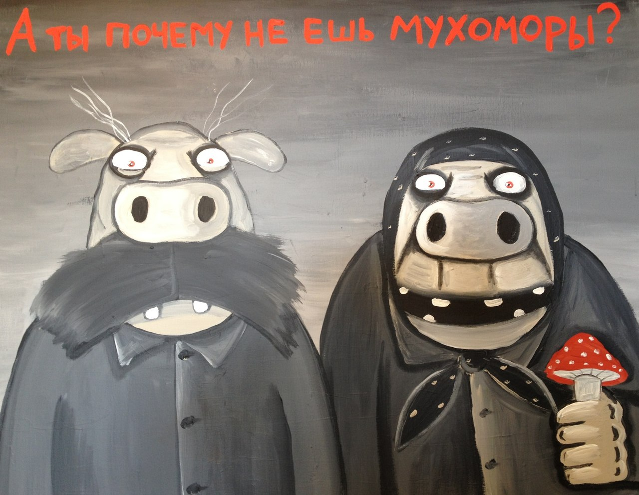 Вячеслав Володин научил россиян родину любить1