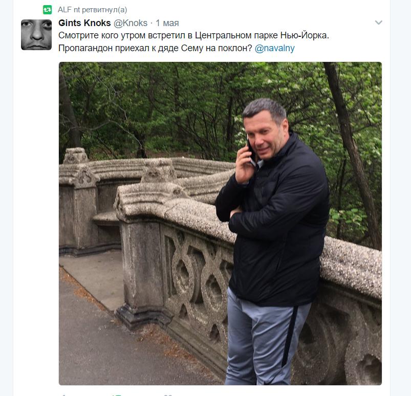 Во время памятных мероприятий в Одессе задержаны 14 человек, - замглавы МВД Яровой - Цензор.НЕТ 7533