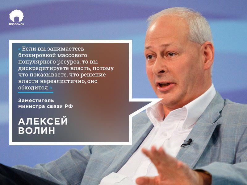 Реакция российских чиновников на блокировку Украиной