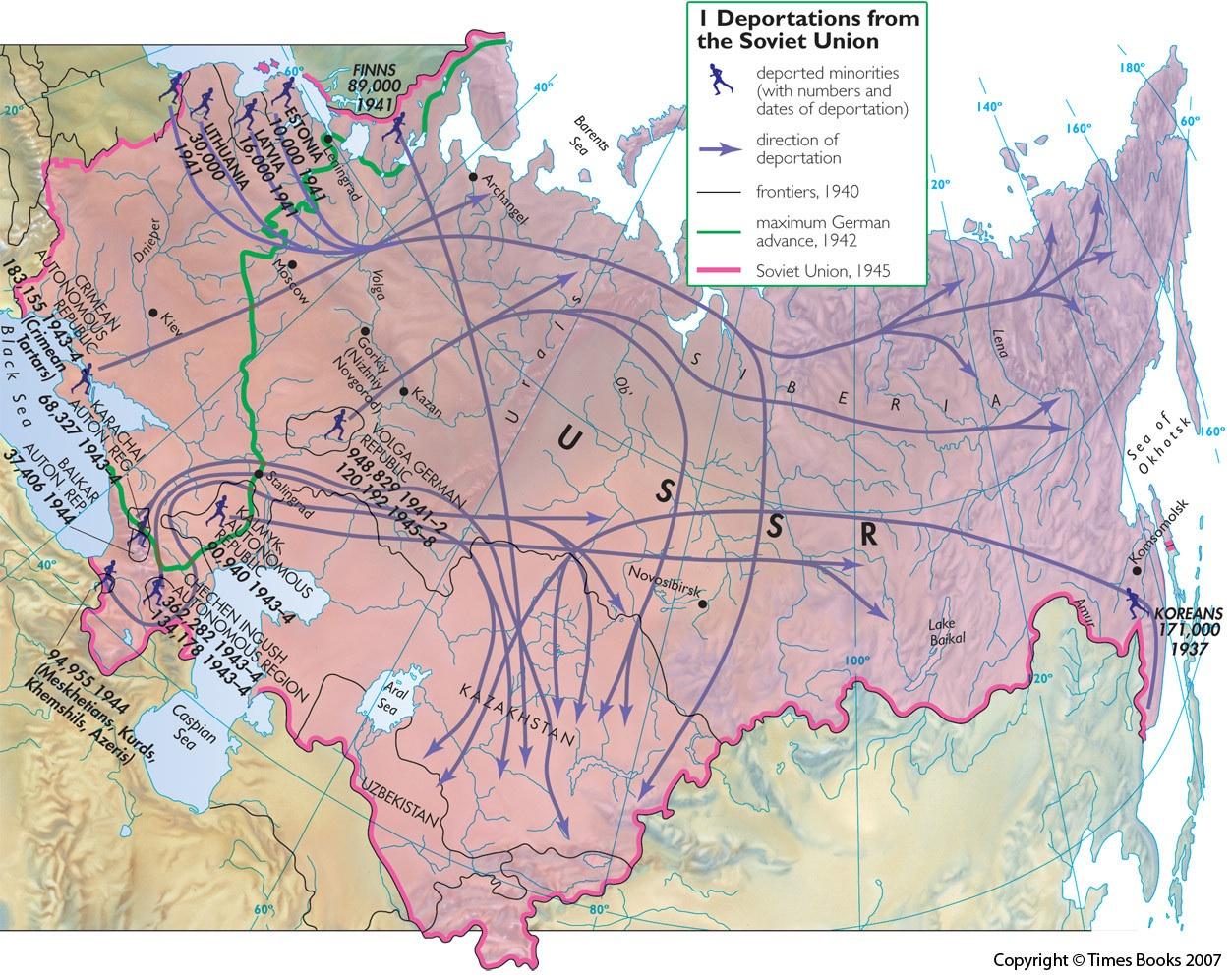 Депортация этнических групп в Советском Союзе в 1938-1945г.г.1