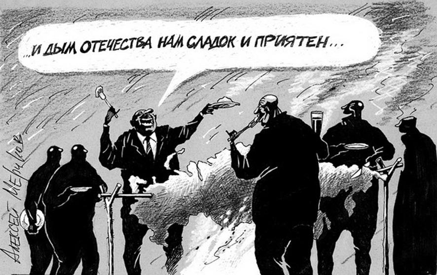 Акционеры Сбербанка приняли решение