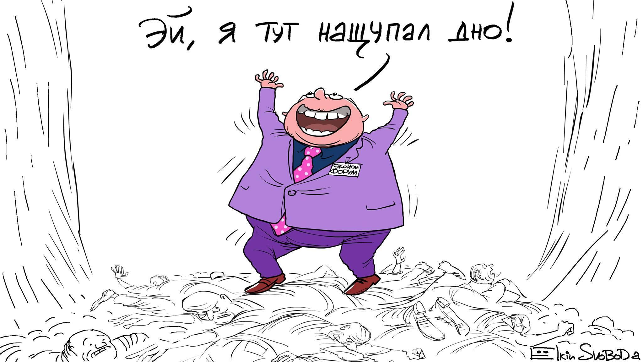 ёёёлкинн