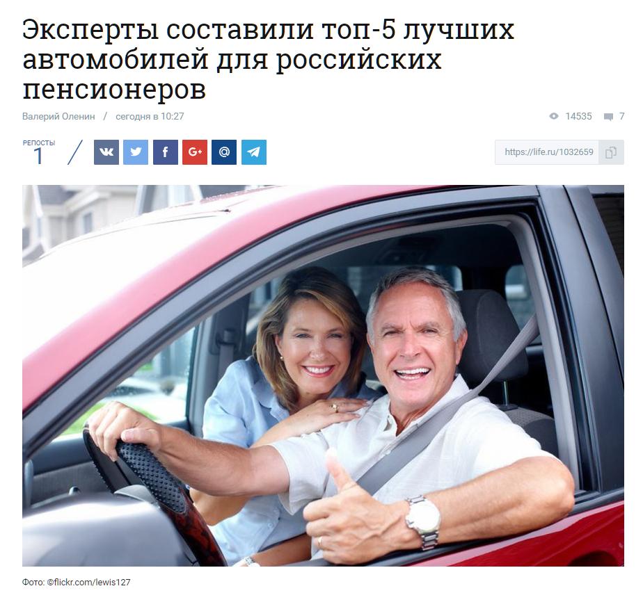 https life.ru