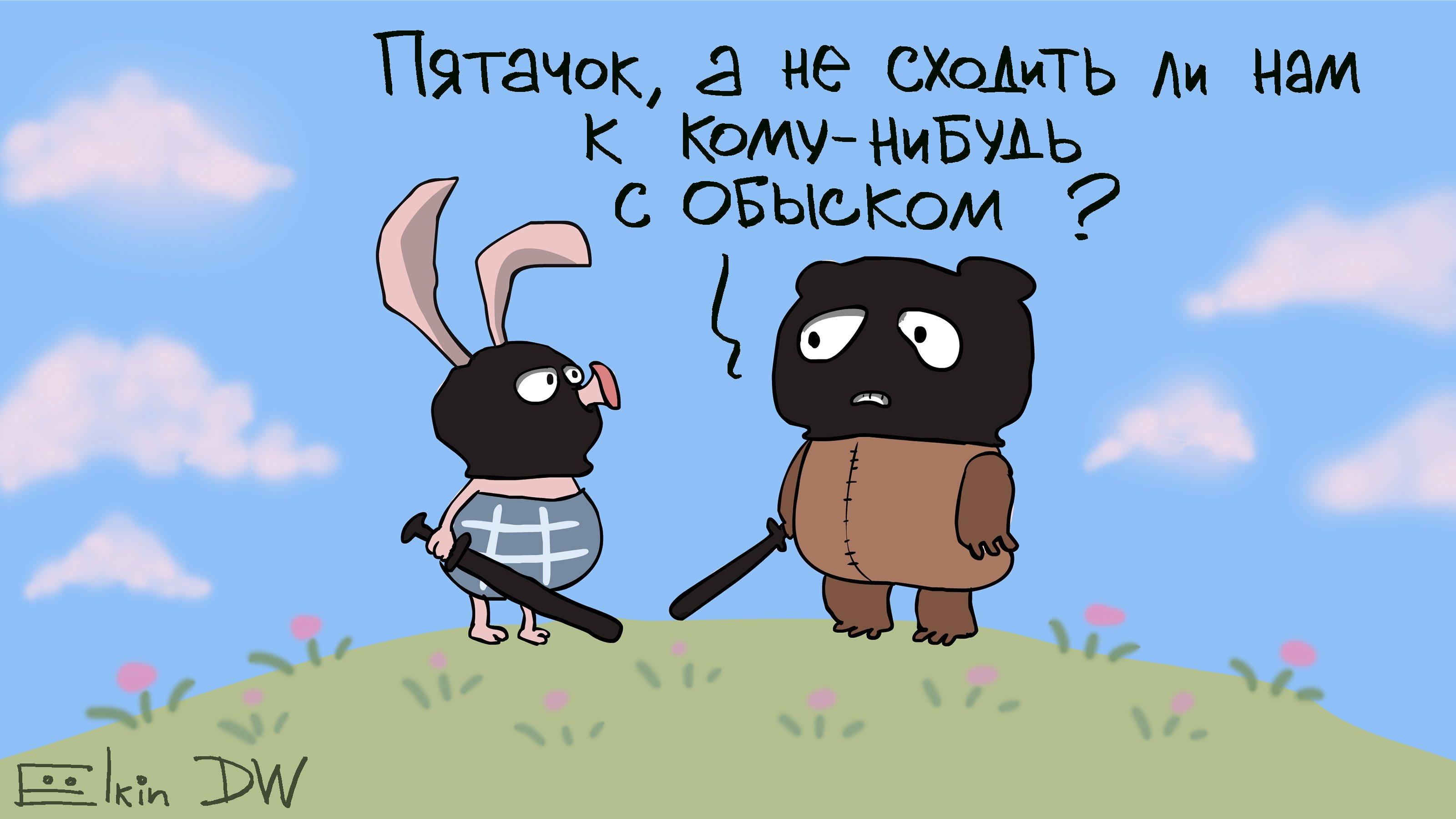 ссыкуны1