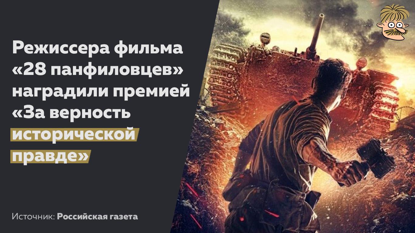КУЛЬТУР-МУЛЬТУР3