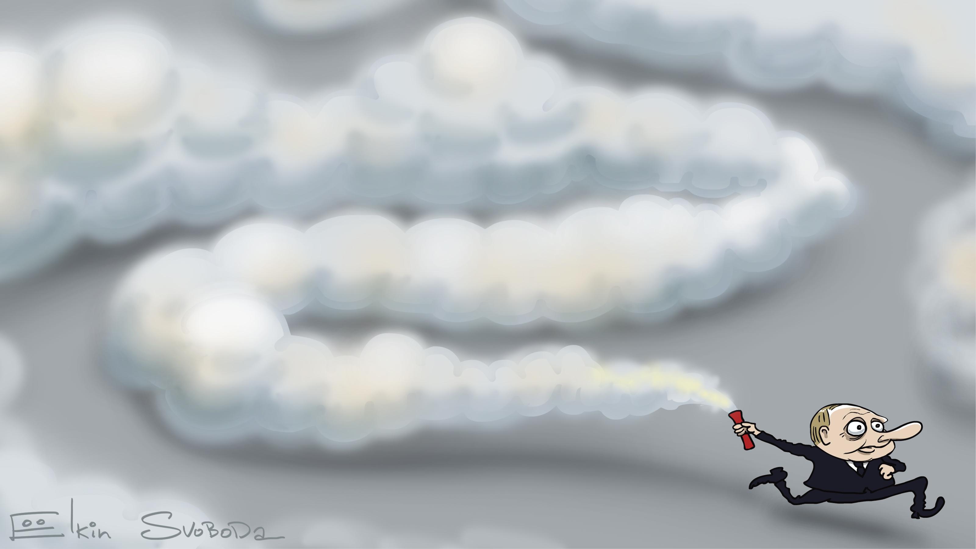 дымОК