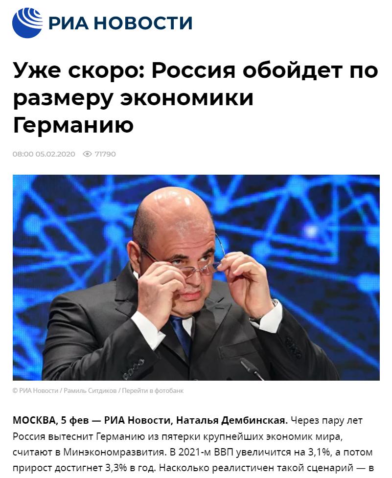 ПЛАНОВ ГРОМАДБЁ