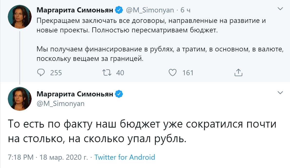 ипропагандистытожеплачут