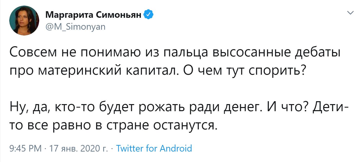 Что у Путина на уме, у Симоньян на языке.
