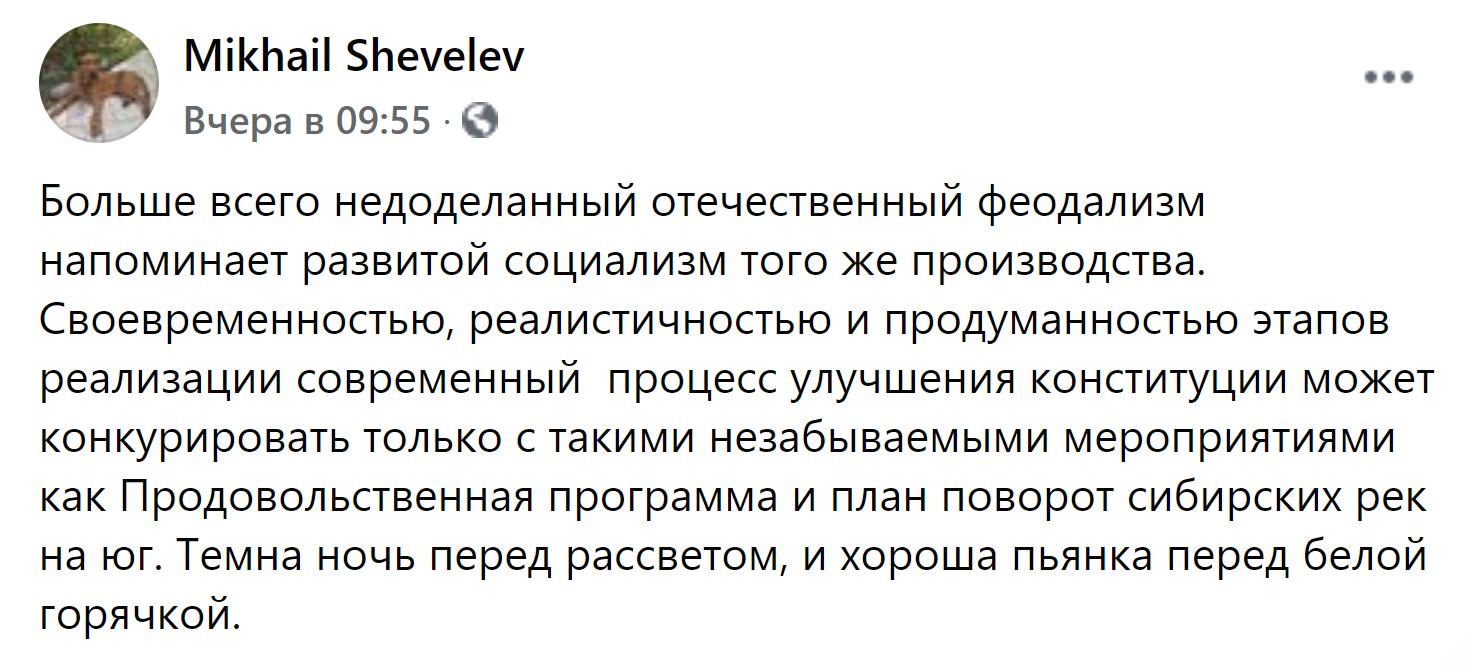 путин спас россию