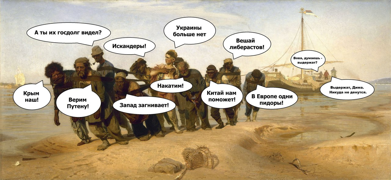 Ватное большинство треснуло!