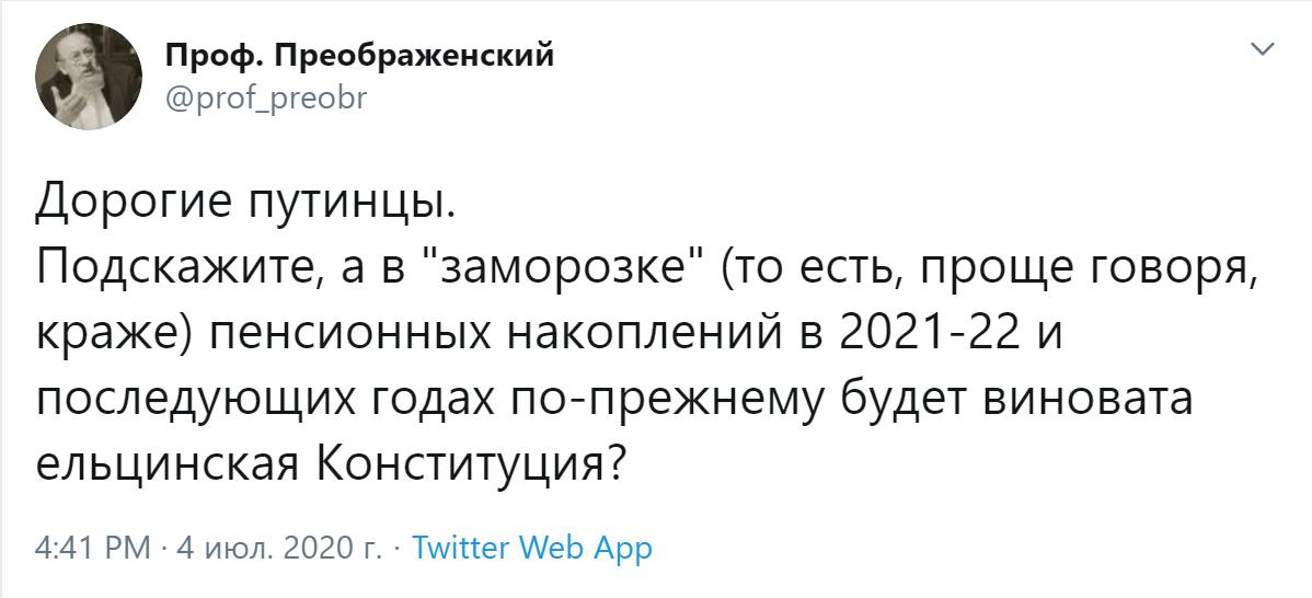 А что депутат Федоров по этому поводу говорит