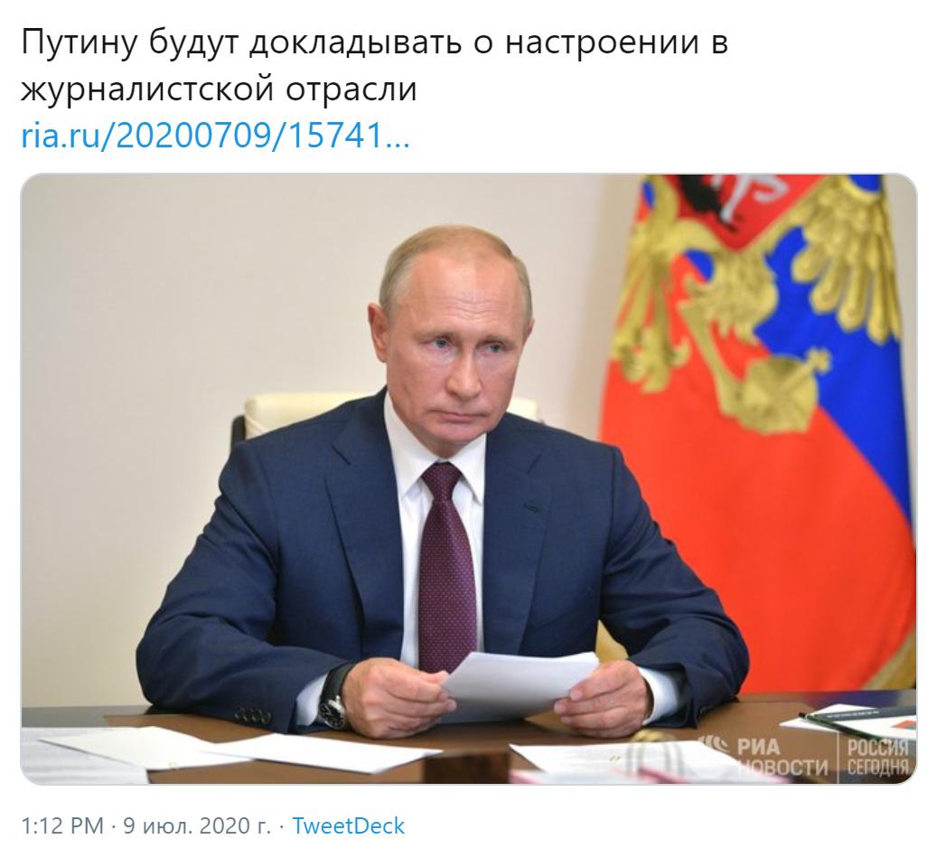 Журналистам в России теперь пиздец