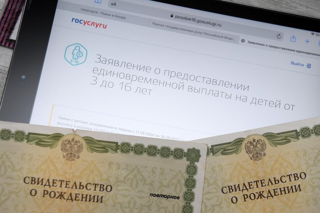 content_RIAN_6245361.HR.ru__1_