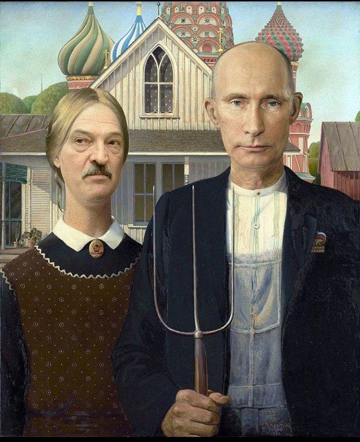 Советская готика 2