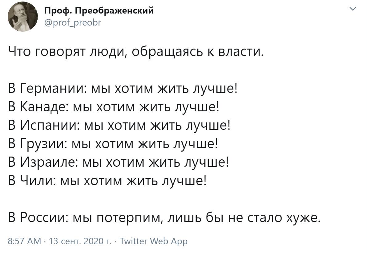 В России_мы не потерпим, чтоб у соседей лучше стало.