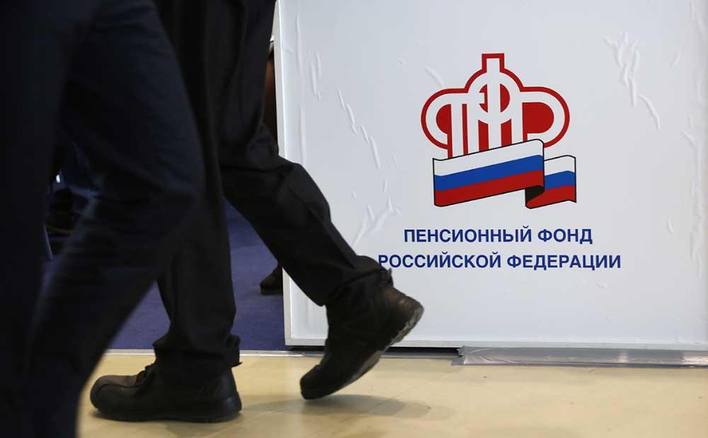 poryadok-zapolneniya-szv-stazh-menyayut
