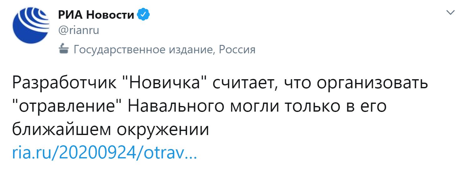 Похоже в Кремле департамент целый открыли для придумывания новых версий