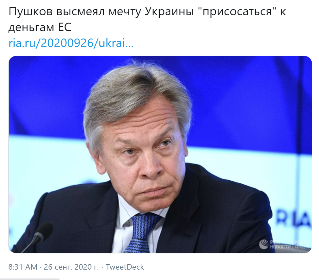 Пушков присосался к деньгам бюджетников и пенсионеров.