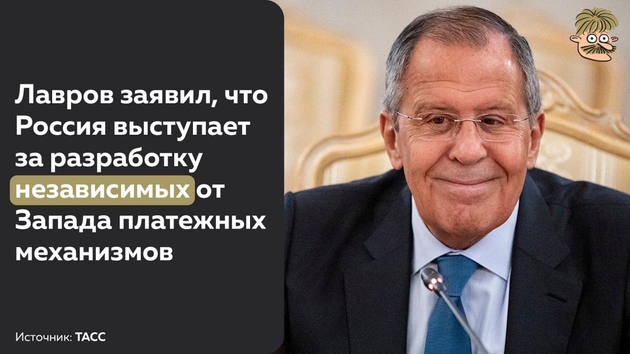 Также Россия выступала за независимый от Запада поисковик Спутник и независимый от Запада смартфон Йотафон. Так что все ок