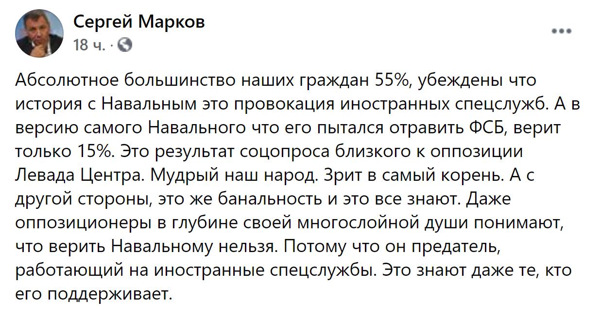маркоффф